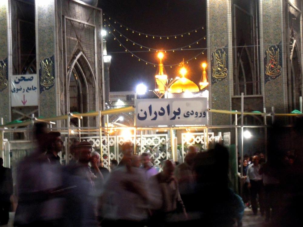 Moschee Mashhad abends Heiligtum Platz Iran