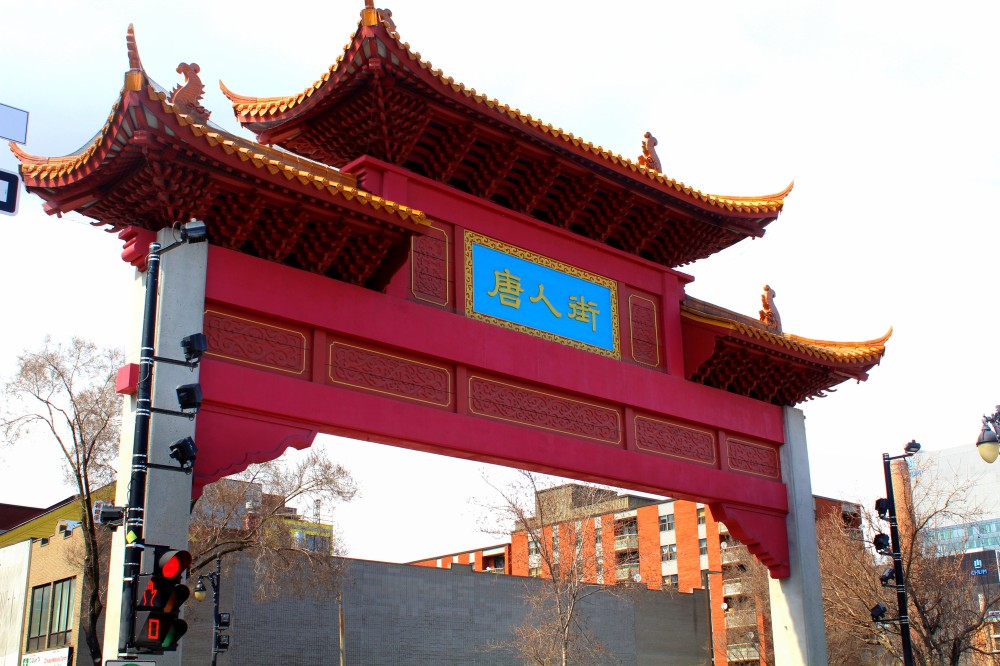 Montreal Québec Canada Kanada China town chine chinois Tor Gate Porte Entrée Reiseblog Canada www.exploreglobal.wordpress.com
